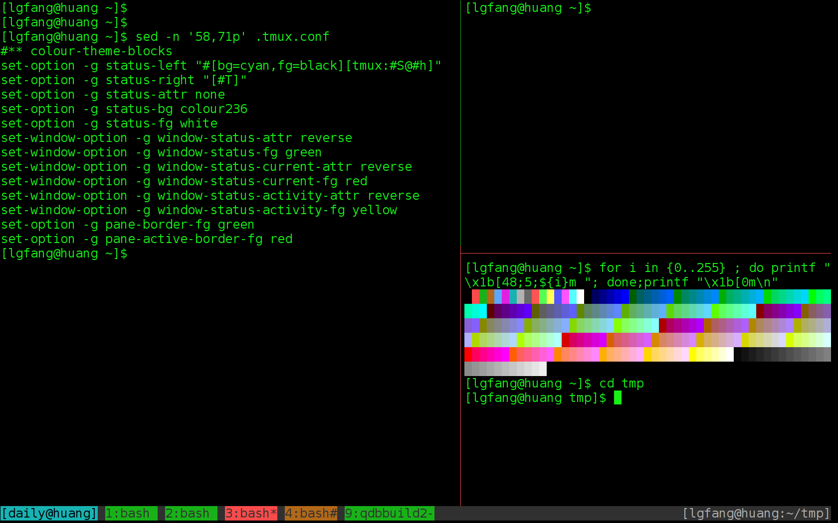 Tmux - A Great Terminal Multiplexer